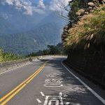 Výhled na nejvyšší horu Taiwanu Yushan
