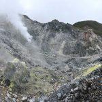 sirný důl v národním parku Yangmingshan na Taiwanu