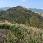 hora Qixinshan, národní park Yangmingshan Taiwan
