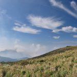 stříbrná tráva v NP Yangmingshan Taipei