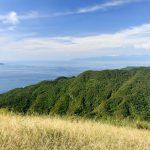 Výhled z hřebene Taoyuan na Želví ostrov