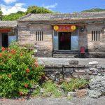 Tradiční taiwanský dům ve vesničce Maoao