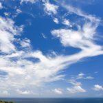 Pacifik nebo Tichý oceán a krásná modrá