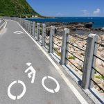 Cyklostezka kolem nejvýchodnějšího bodu Taiwanu