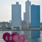 Kaohsiung molo Love Pier