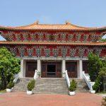 Kaohsiung památník mučedníků