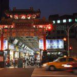 Vstup na noční trh HuaXi