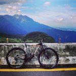 NP Yangmingshan MTB výhledy