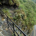 Taroko Lushui Trail MTB kolo