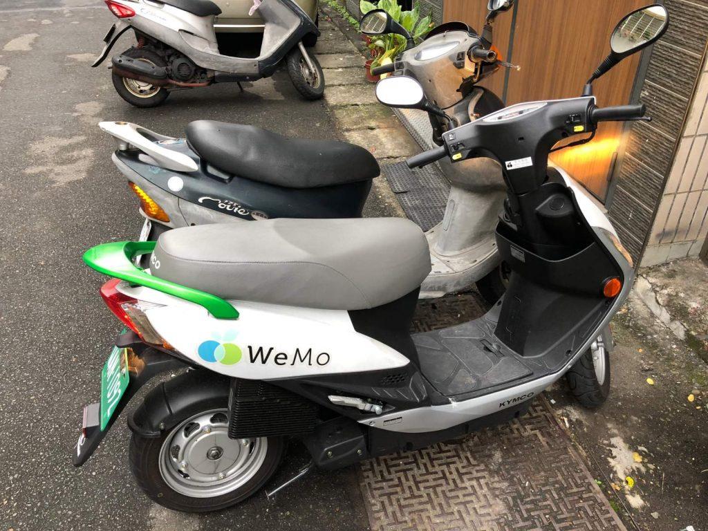 WeMo elektrický skůtr