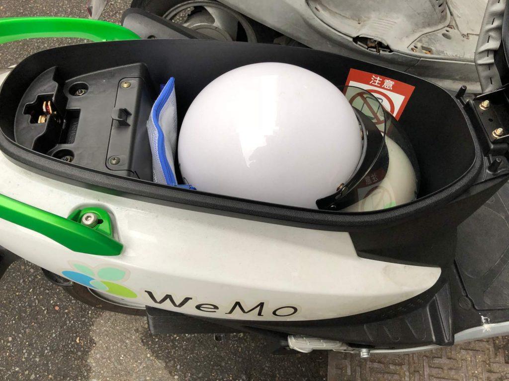 WeMo elektrický skůtr kufr
